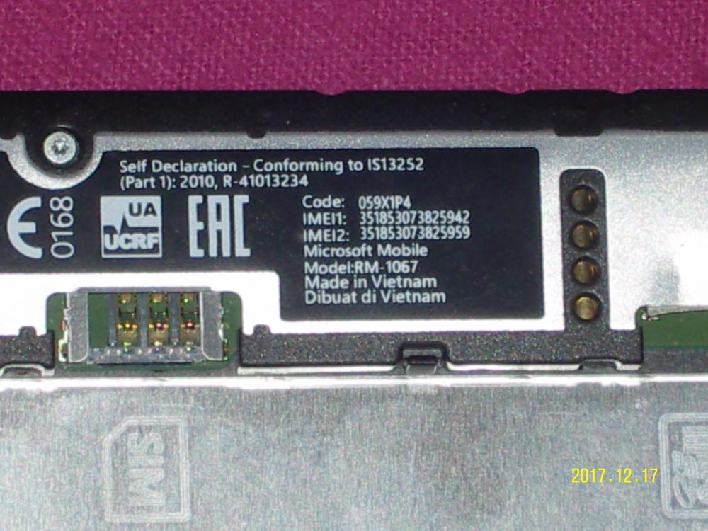 Lumia 640 - Typenschild.JPG